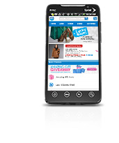 HSN App for Android™